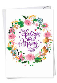 Spanish Mothers Day Card