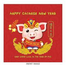 Chinese New Year Greeting Card Ebay