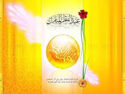 Free 3D Wallpaper Download: 3D Islamic ...
