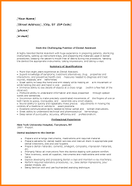 6 Sample Dental Assistant Resumes Handy Man Resume