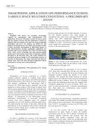 student room essay vastu in hindi