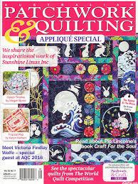 eQuilter Australian Patchwork & Quilting Magazine - Vol 25, No 11 & Australian Patchwork & Quilting Magazine - Vol 25, No 11 Adamdwight.com