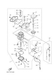 Yamaha G1 Ignition Diagram