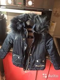 <b>Куртка pulka</b> купить в Краснодарском крае на Avito ...