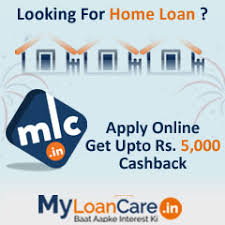 Bank Maharashtra Home Loan Emi Calculator Dec 2019