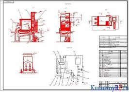 Курсовая разработка и поверочный расчет котла водогрейного типа Проект по дисциплине Котельные установки и парогенераторы