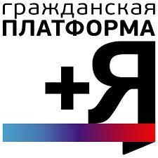 Гражданская платформа Россия Википедия