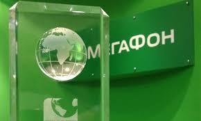 МегаФон купит контрольный пакет акций mail ru group  МегаФон купит контрольный пакет акций mail ru group