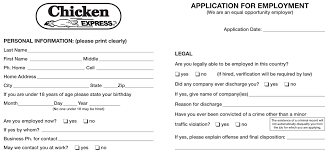 chicken express job application printable job employment forms candidates can also mail the application form to the store where they have been seeking employment