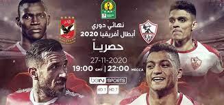 كورة اون لاين لايف بث مباشر مباراة مصر والكاميرون