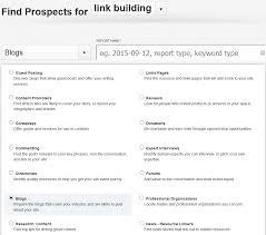 link prospector tool