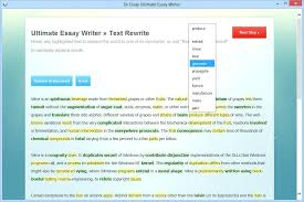 essay writing software sweet partner info essay writing software article essay writer software