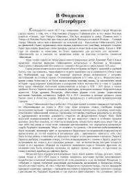 Творчество Айвазовского реферат по искусству и культуре скачать  Творчество Айвазовского реферат по искусству и культуре скачать бесплатно картины маринисты Феодосия пейзаж Крамской Рима живопись