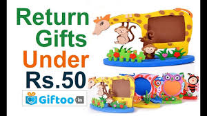 return gifts ideas under rs 50 for kids birthday party from giftoo in