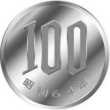 100円イラストお金道具素材のプチッチ