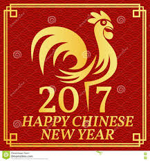 Small Picture Happy Chinese New Year 2017 Stock Vector Image 82731279
