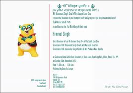 invitation card in hindi inspirationalnew birthday invitation card hindi matter 4k wallpapers invitation refrence kirtan invitation