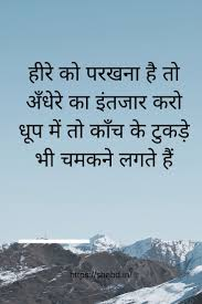 Deep Quotes In Hindi Captions Quotes Kavita Hindi Poems And Quotes