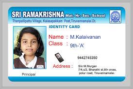 Card Download Identity Background » School 8