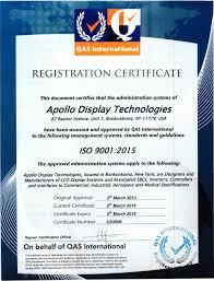 Iso Certificate Apollo Displays