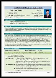 Site Civil Engineer Resume Resume For Study