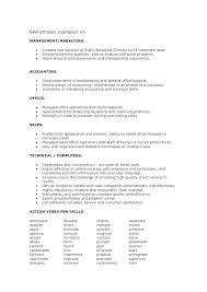 Sales Skills List For Resume Key Skills For Resume Sample Resume