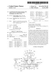 Brown Michaels How To Read A Patent Front Page