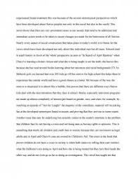 essay on the novel raintree book movie report zoom zoom zoom zoom