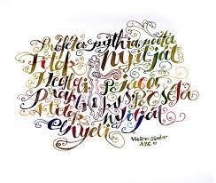 30 inspiring calligraphy works webdesigner depot