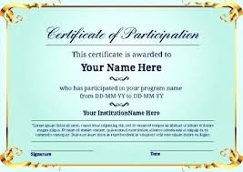 Samples Of Certificates Of Participation Certificate Of Participation Sample Text Radioretail Co
