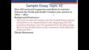 apush review the introductory paragraph and thesis statement  apush review the introductory paragraph and thesis statement