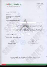 Bank Balance Certificate Kiec