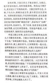 китайские поговорки и пословицы Waiwailaowai перевод китайского языка