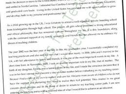 philosophy essay sample philosophy essay a persuasion of the nursing philosophy essays