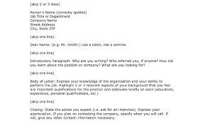 Amazing Monster Resume Database Model Documentation Template