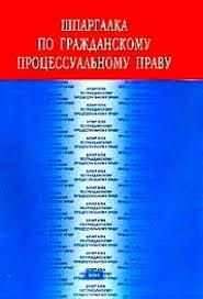 Латыпов р и трудовое право Контрольная работа Роль национальных проектов в р и экономики России на современном этапе развития лабараторные Контрольная работа по трудовому праву