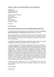 Sample Cover Letter For Job Application Singapore Adriangatton Com