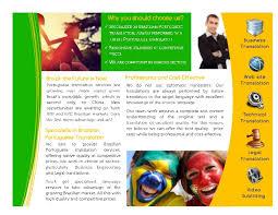 flyer translated in portuguese portuguese translation presentation