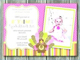 How To Make Party Invitations Online For Free How To Make