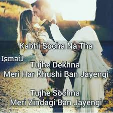 Love Quotes For Instagram In Hindi Hover Me