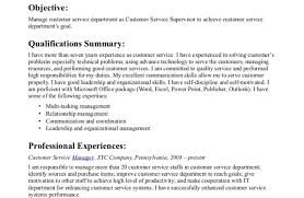 Leadership Resume Examples Resume Sample Customer Services