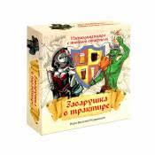 <b>Настольные игры Сквирл</b> - купить в Крыму: Севастополь ...