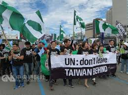 wanese march in new york to appeal for u n membership