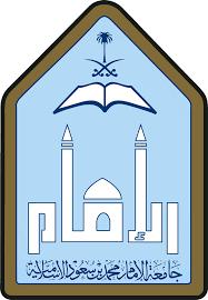 شعار جامعة الامام الجديد … شعار جامعة الإمام المعتمد
