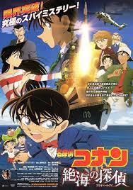 Detective Conan: Private Eye in the Distant Sea (2013) - IMDb