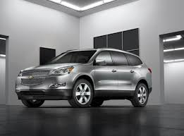 gm new car releasesThe 2017 Chevy Traverse is no longer based on the GM Lambda