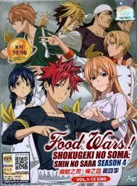 anime dvd food wars shokugeki no soma