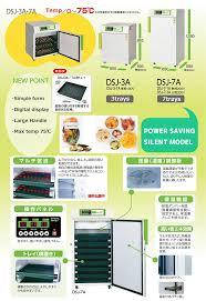 Công Nghiệp Trái Cây Sấy Khô Máy Làm Tại Nhật Bản - Buy Fruit Drying  Machine Product on Alibaba.com