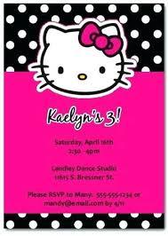 Hello Kitty Invitation Printable Hello Kitty Invitation Template Hello Kitty Invitation Template