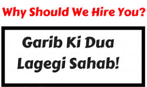 why should we hire you interview question interview question why should we hire you answer job reckoner